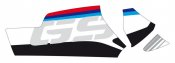 Swing arm protector 20153B GS Alb